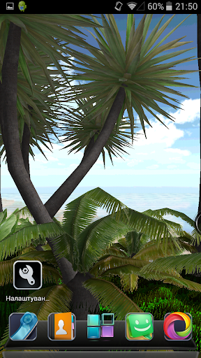 Rainforest 3D LWP