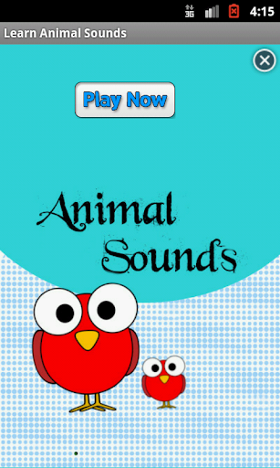 Free Animal Sounds Flash Cards