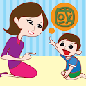 Child Play Chinese 2 (TMand) icon