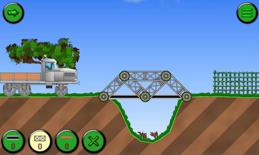 鐵路橋演示