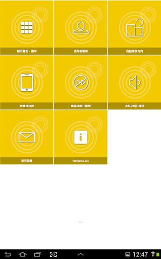 GOMAJI Pay 手機付款會員卡 台北市適用 - Google Play Android 應用程式