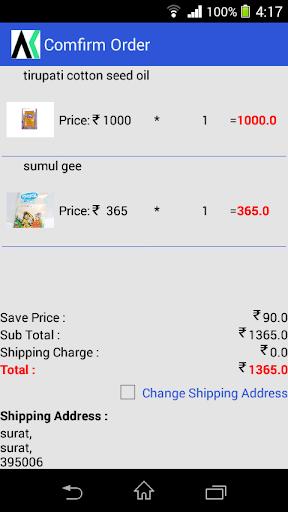 玩購物App|Apna Kiranawala免費|APP試玩