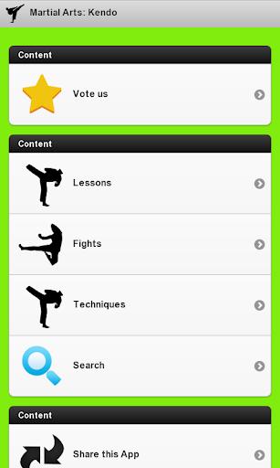 玩免費運動APP|下載劍道 app不用錢|硬是要APP