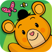 My Friend the BEAR with Puzzle
