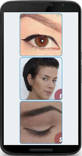 清凉眼妆 - 技巧2