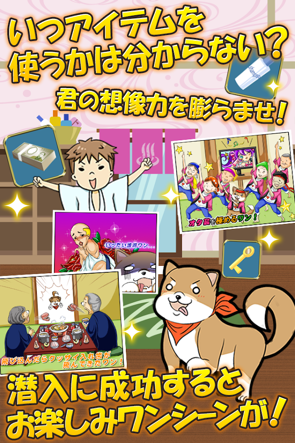 Hot‐Spring Hotel Escape-- screenshot