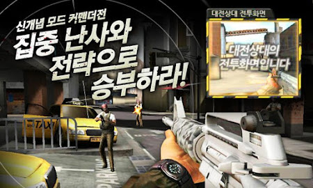 샌드스톰 for Kakao 1.2.8 screenshot 642304