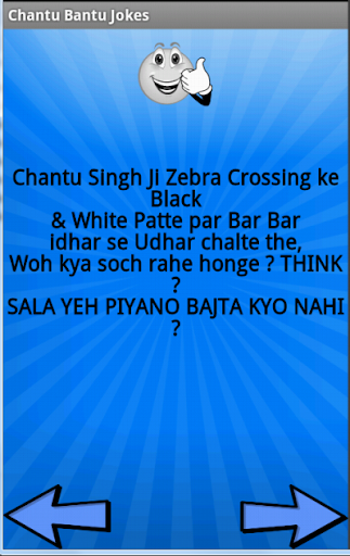 Chantu Bantu Hindi Jokes