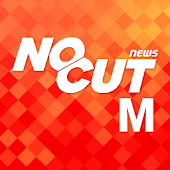 노컷뉴스 모바일웹