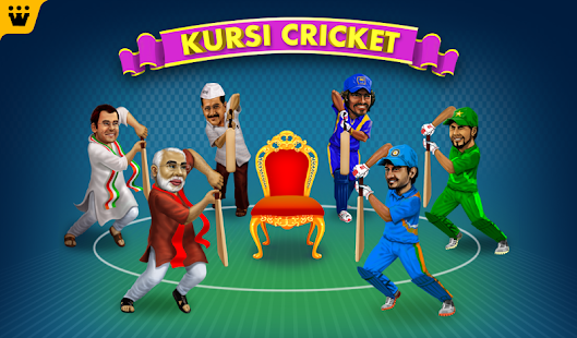 Kursi Cricket World Cup- screenshot thumbnail
