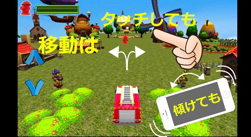 GoGo FireTruck(いけ 消防車!)