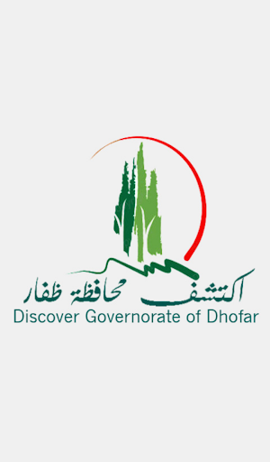 Discover Governorate of Dhofar