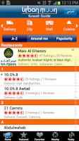 Screenshot of Kuwait Guide - Urban Moon