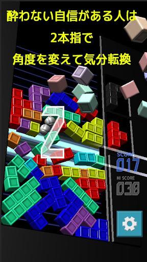 玩解謎App|ブツリス免費|APP試玩