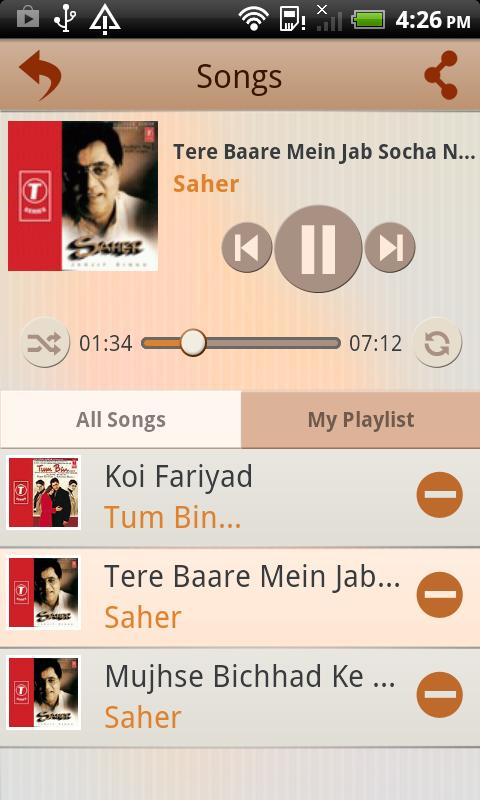 Tribute to Jagjit Singh - screenshot