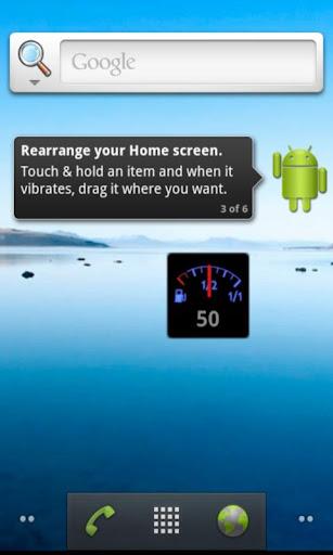 無料个人化Appの電池残量確認(ガソリンメーター風)|記事Game