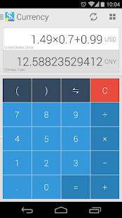 Koalcat's Converter- screenshot thumbnail
