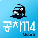 공차114 logo