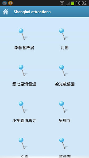 上海旅遊景點介紹