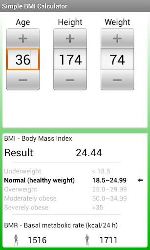Simple BMI BMR Calculator