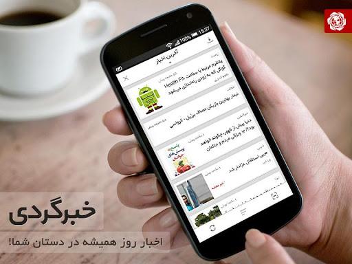 【免費新聞App】Khabargardi-APP點子