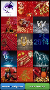 Lunar New Year HD Wallpapers - screenshot thumbnail