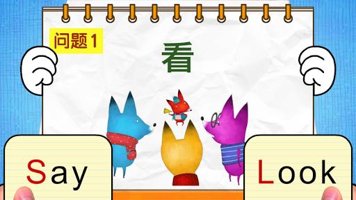 益智必備免費app推薦|英语快速猜谜游戏 3線上免付費app下載|3C達人阿輝的APP