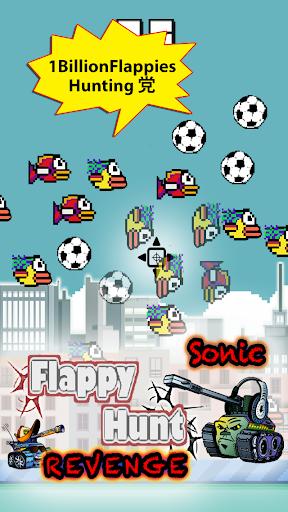 Flappy Hunt 十亿 Sonic