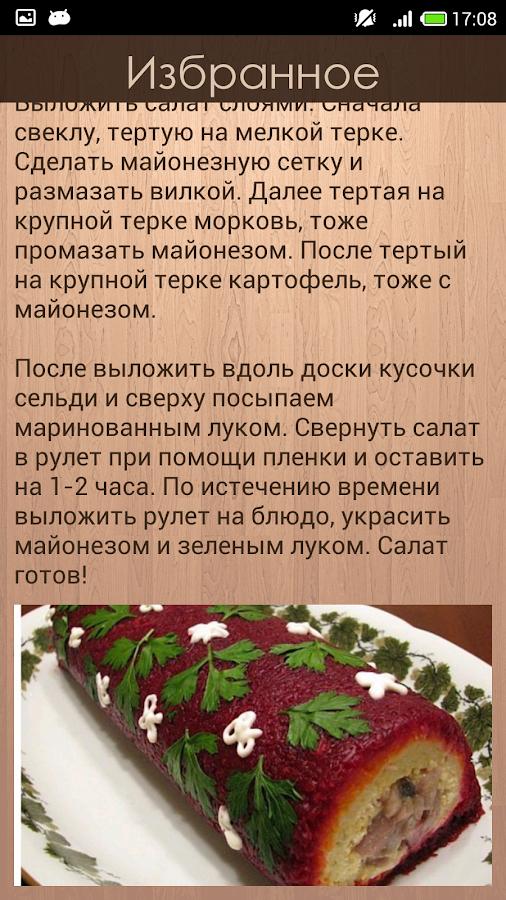 Салат с кукурузой огурцом и крабовыми палочками слоями рецепт