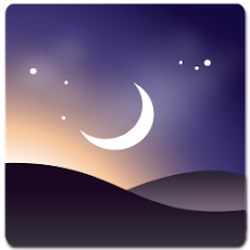 Stellarium Mobile Sky Map Apk