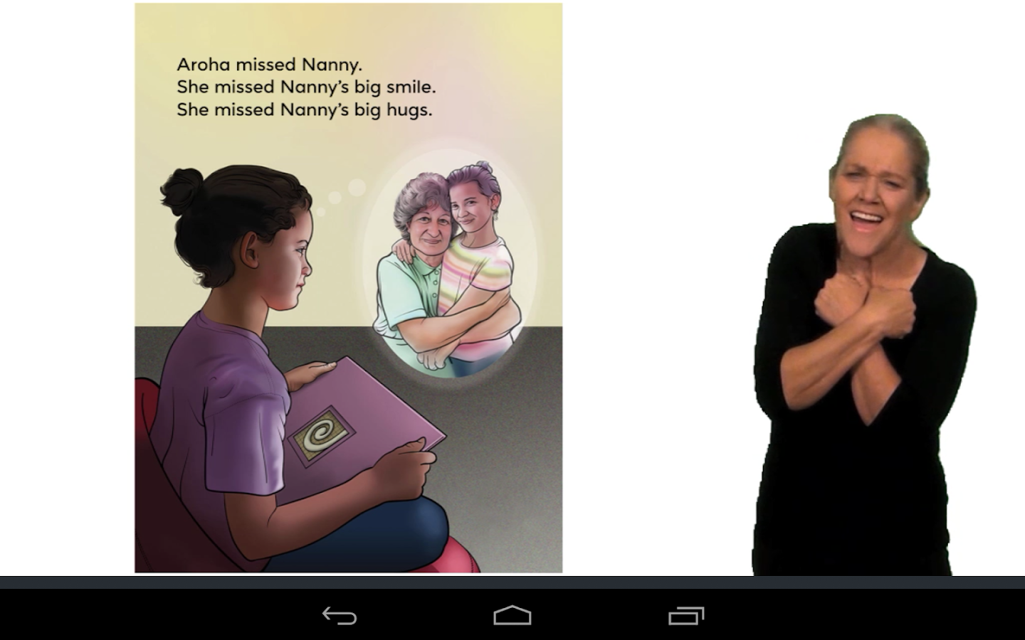 Talking to Nanny- screenshot