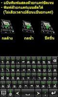 Screenshot of 9420 Thai Keyboard