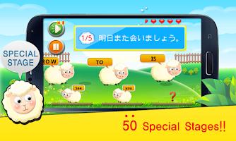 Screenshot of TS Talk Game [10 Lang]