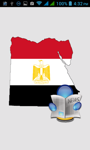 Egypt Breaking News