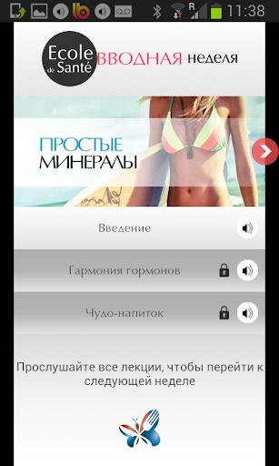 Худей.ру