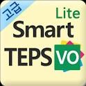 [고급VO]SmartTEPS Lite(스마트텝스어휘) icon