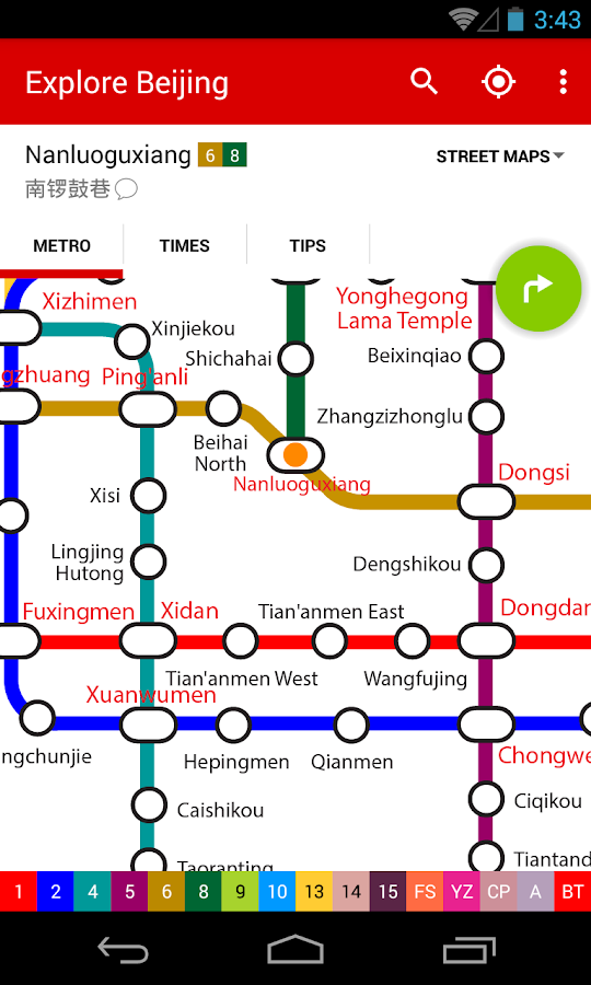 Explore Beijing subway map