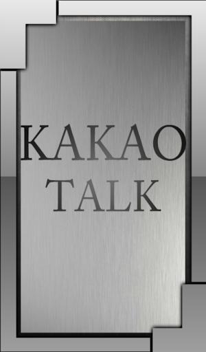 REPA Style Metal for KAKAO