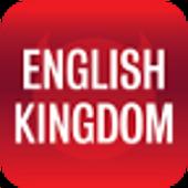 잉글리쉬킹덤