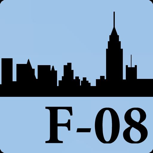 2008 NYC Fire Code 生產應用 App Store-愛順發玩APP