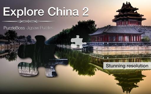 Explore China 2 Jigsaws Demo