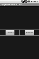Screenshot of 2Player Macedonian Quiz