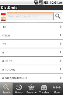 Spanish<->Russian Dictionary - screenshot thumbnail