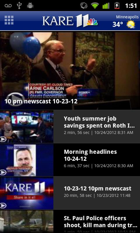 KARE 11 - screenshot