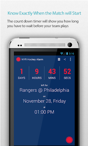 NYR Hockey Alarm