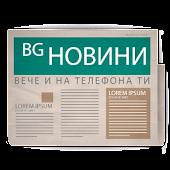 BG Новини