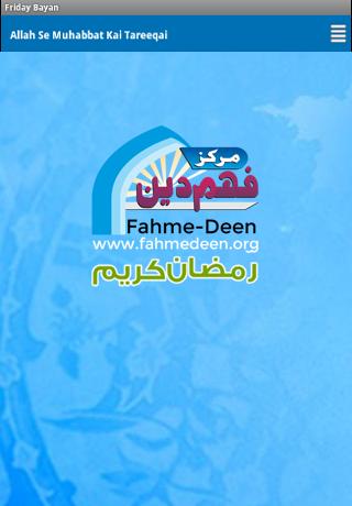 Fahmedeen Ramdan Special