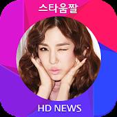 Girls' generation Tiffany 10