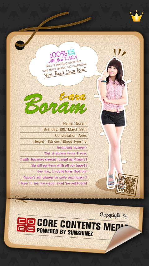 TARA Official [BORAM 3D]- screenshot