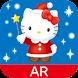 サンリオARクリスマスカード2014
